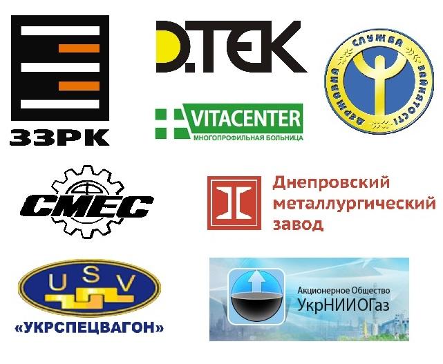 логотипы заказчиков